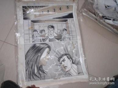 24 90年代出版过的名家动漫原稿《老虎仔》29张 长54厘米宽40厘米