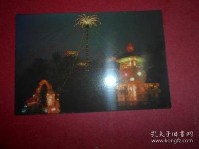 明信片【冰灯,哈尔滨邮政局,7个】