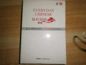 每日汉语:英语(全6册)