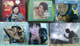 特价包邮 CD 六张 大多全新未拆 孙燕姿 陈慧琳 许慧欣 张含韵 邓丽欣 康康