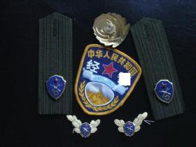 上世纪90年代中期92年老国企经警经济民警经济警察肩章领花帽徽臂章标志符号一全套经典收藏