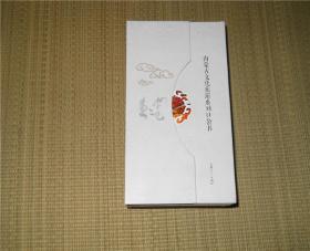 内蒙古文化旅游系列口袋书 (全12册)