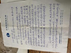 3152:杨峰写给爸爸妈妈的信3封