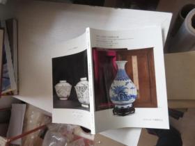 中贸圣佳第23期精品拍卖会 中国古代陶瓷暨近现代文人瓷 拍卖图录2018年11月 正版
