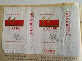 玉兰高级过滤嘴香烟烟花,庆祝保定解放四十周年(84.17)