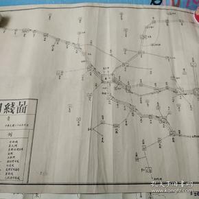 民国老地图  电报回线图甘 青 宁  尺寸55/40 民国三十五年