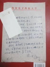 西电人文学院前任院长,享受国务院政府津贴的专家 赵伯飞 信件4份