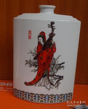 收藏酒瓶 昭君怀抱琵琶异形酒瓶高16.5厘米一斤装无盖