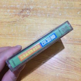 磁带;皇与后 港台93乐坛