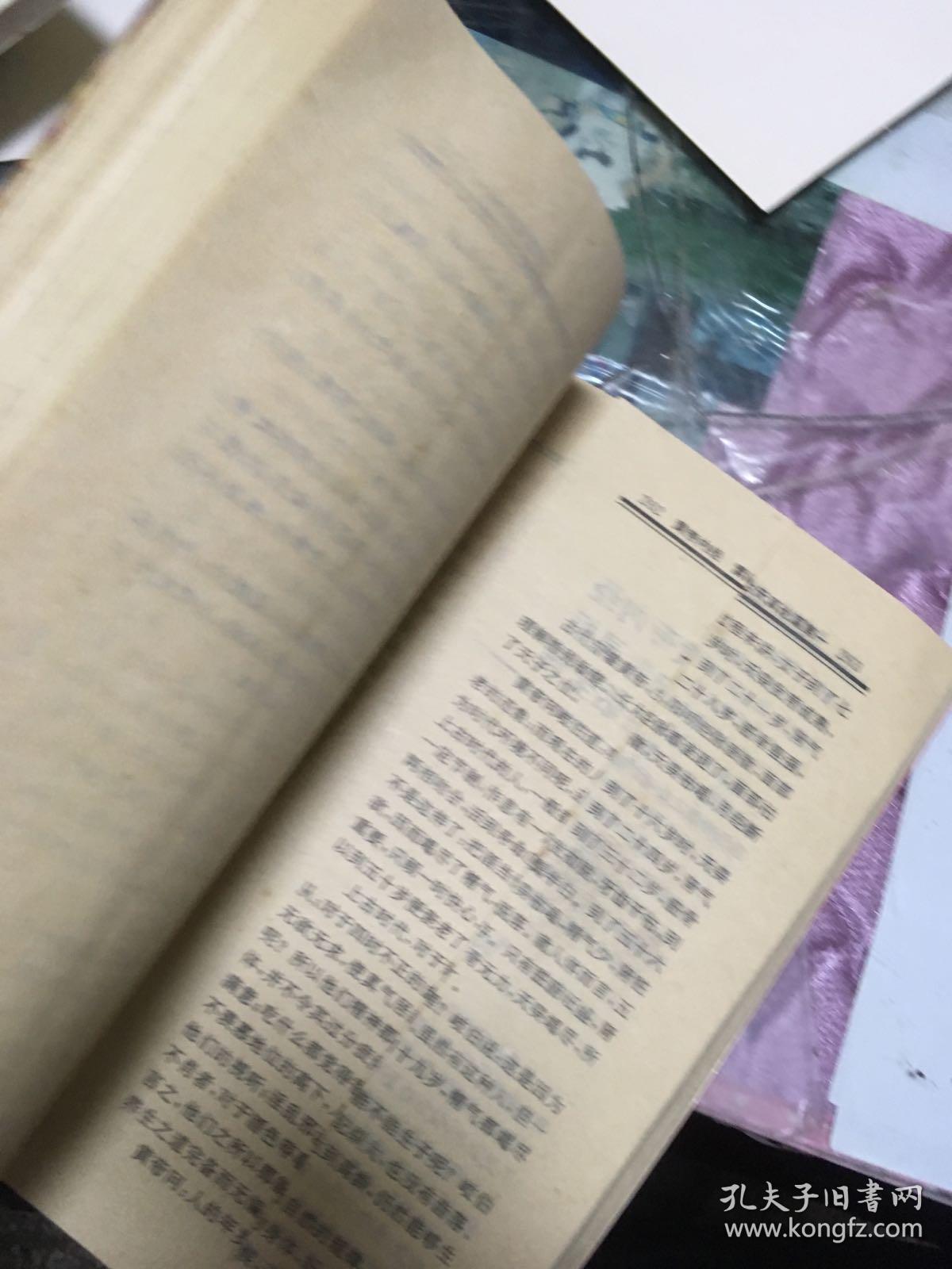 黄帝内经白话文对照,黄帝内经白话文在线阅读_随便看看吧文学