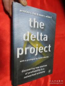 The Delta Project (硬精装
