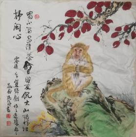 冯大中 国画