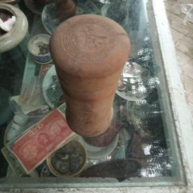 红豆杉茶罐,可锯成笔筒