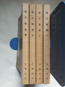 鑹烘枃绫昏仛锛堝叏鍥涘唽锛夛紝1965骞�1鐗�1鍗帮紝瀹炵墿鍥剧墖 鏀惰棌浣冲搧