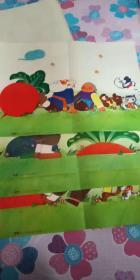 幼儿园 图片 4开4张全《拔萝卜》夏维淳 画 1982年出版