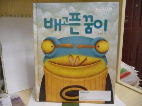 巴的梦想(韩国原版,长30.5厘米,宽24.7厘米,硬精装,铜版彩印)