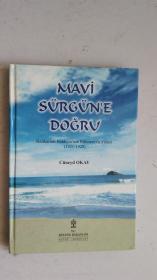 外文原版  (土耳其语?) MAVi SÜRGÜNE DORĞU