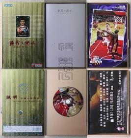 DVD-挑战者姚明(限量珍藏版,内有光盘、海报各一、图片10枚)△