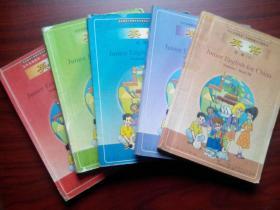 九年义务教育 初中英语全套5本,初中英语第一至三年级,初中英语2001年1版