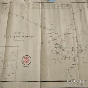 民国老地图  第八区电报机线回路图绥 陕 川等  尺寸78/53  民国三十六年