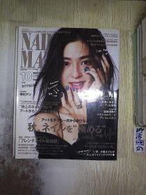 日文书 (2016  10 )
