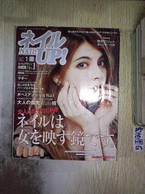 日文书 (2016 1)