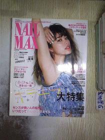 日文书 (2016  8)