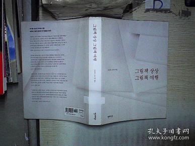 韩文书一本(01)/***
