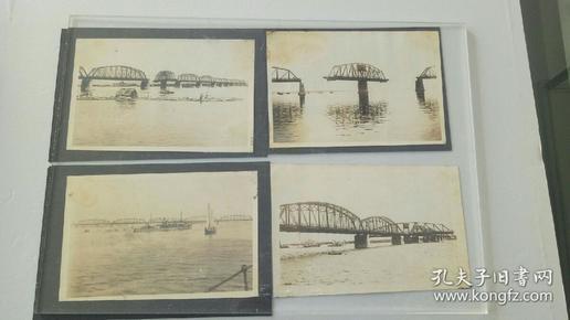 丹东老照片(4张)