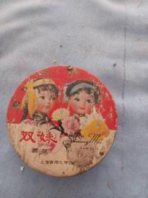 (箱7)上海家用  双妹牌雪花 广告盒,尺寸7.5*3cm