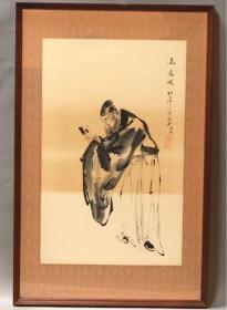 近現代國畫大師-杜白洋-《蘇東坡賞硯圖》