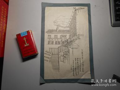 《1980年 青岛写生——崂山、蓬莱阁、八大关、老教堂、海滨疗养院、街景等》11幅 (天津画家佚名 创作)