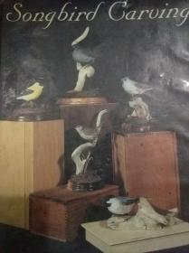 SONG BIRD CARVING歌鸟雕