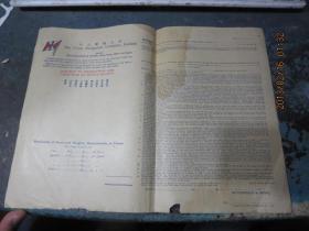 民国《太古轮船公司提单》,  存于a纸箱175