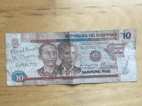 菲律宾 10 比索 纸币 10 PISO  2001