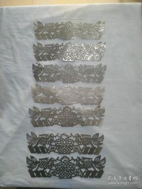 (夹4-30)建国左右  手工剪纸 ,双鱼莲花,7片,尺寸24*6.5cm一片,