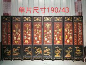 民国时期檀木镶嵌玉石,铜制景泰蓝花瓶屏风一套,做工精细镶嵌匀称,背面手绘画面,保存完好,尺寸品相见图xf运费自理