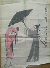 壬戌年(1982)高马得《双玉婵》作品一幅400MM*360MM