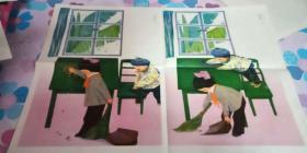 幼儿园 图片 对开2张全《哪来的脚印》 王柔昌 画