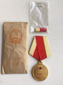 保真!中华人民共和国 解放奖章