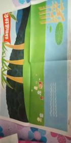 幼儿园 图片 对开2张全《动物运动会,两幅一套》 孙总青 熊南清 画