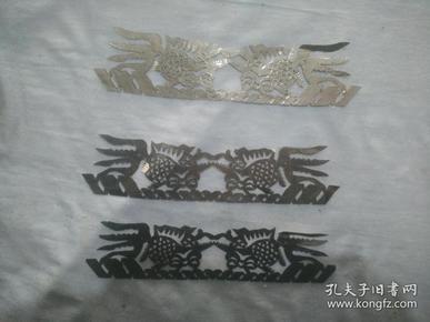 (夹4-33)建国左右 手工剪纸,金鱼 对,3片,尺寸22*5cm