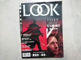 LOOK看电影杂志  23