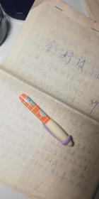 原始手稿:舒婷诗歌艺术赏析-12页,舒婷,原名龚佩瑜,福建晋江,当代女诗人,朦胧诗派的代表人物