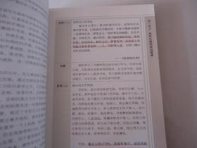 吉成林黄山写生(作者签赠本)