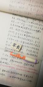 原始手稿:朱湘和朱湘的诗歌艺术10页(朱湘,)字子沅,安徽太湖,湖南沅陵1925年出版第一本诗集