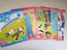 中国少年英语报2017年(1~2月合刊、5月、7~8月合刊、9月、10月、11月、12月)【实物拍图 品相自鉴 7册合售 】