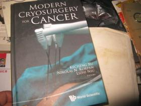 精装英文原版:MODERN CRYOSURGERY FOR CANCER