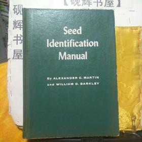 seed identification manual【种子鉴定手册】(英文版)