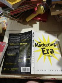 The Marketing Era